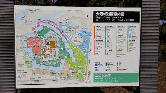 Map of Osaka Castle Picture of Osaka Castle Osaka TripAdvisor