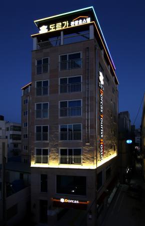 Dorcas Tourist Hostel