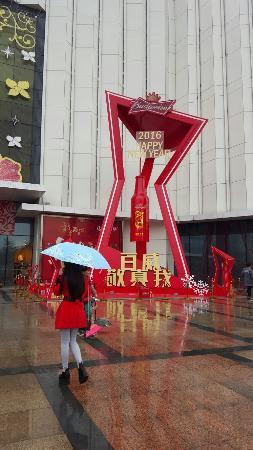 Wanda Plaza (Ngau Hom Shek Road): 20160129_152028_large.jpg