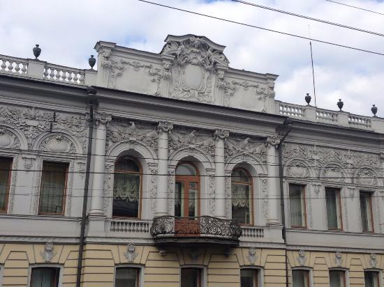 Residential House of Yermolov