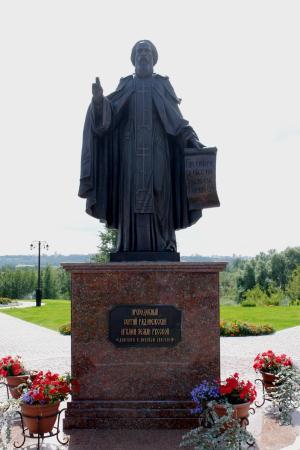 Monument to St. Sergius of Radonezh