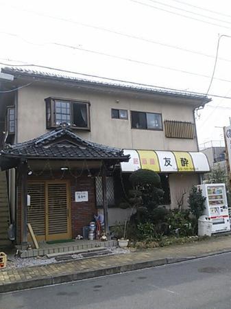 Yusui