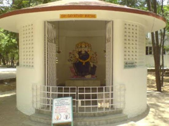 Shirdi Sai Baba Temple: Sri Gayatri Devi Temple in the premises.