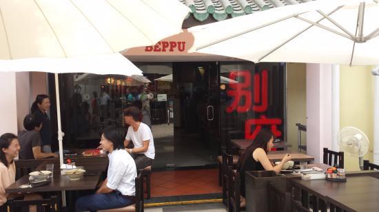Beppu Menkan Japanese Noodle Restaurant