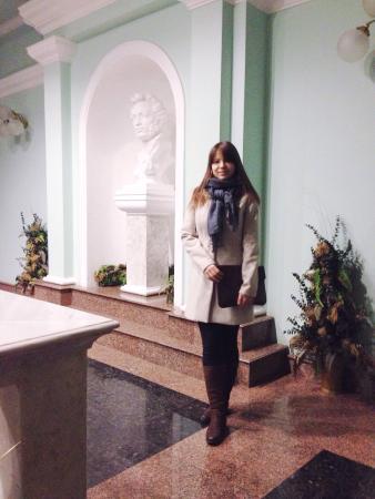 Государственный академический русский драматический театр им. А. Пушкина