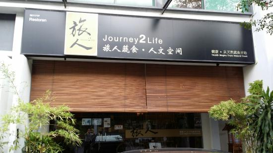 Journey2Life