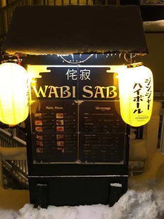 Wabi Sabi: 外観2
