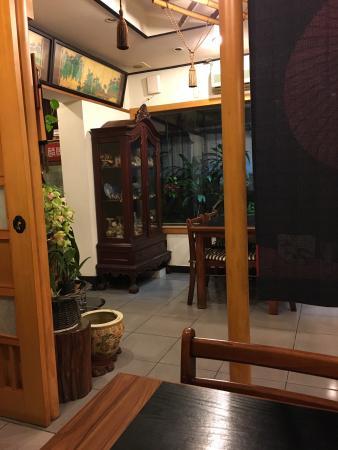 Zhu Di Japanese Restaurant