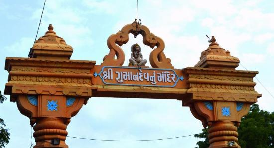 Bharuch, Ινδία: Gate of GumanDev Mandir