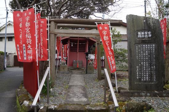 Utsunomiya Inari Shrine