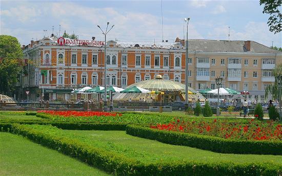 The Round Square