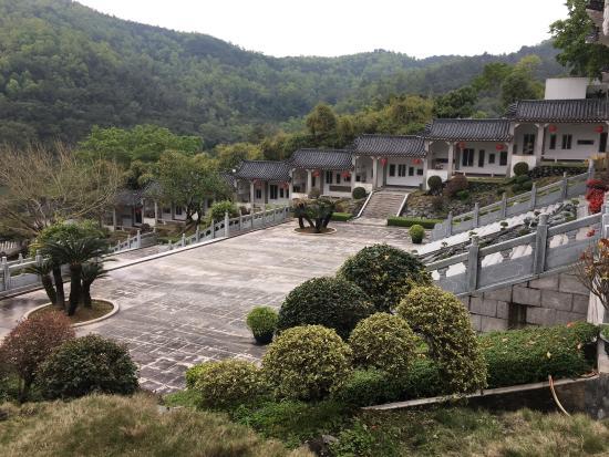 Danfu Courtyard