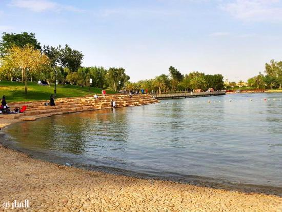 Salam Park