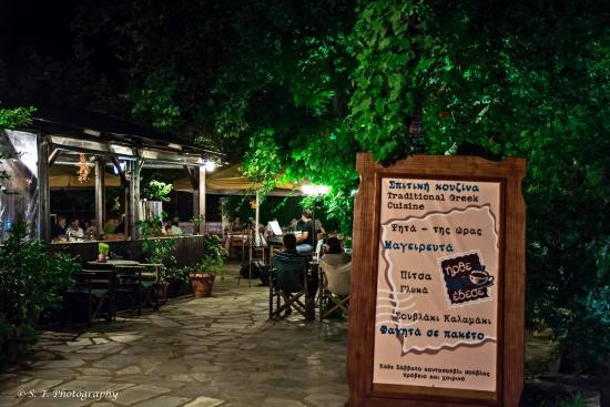 Koropi, اليونان: Η είσοδος στην αυλή μας! Σας περιμένουμε!