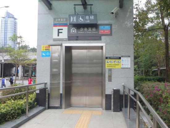 风筝广场 - Изображение Shenzhen Lianhuashan Park, Шеньчжень ...: https://www.tripadvisor.ru/LocationPhotoDirectLink-g297415-d2051282-i30551848-Shenzhen_Lianhuashan_Park-Shenzhen_Guangdong.html