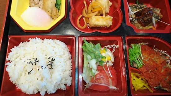 Japanese Red Cross Hamamatsu Hospital, Restaurant