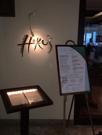 Hoku's: Вход в ресторан