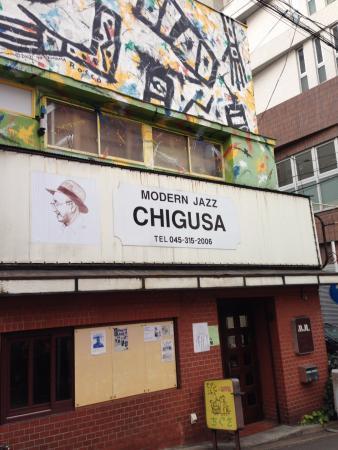 Jazz Kissa Chigusa