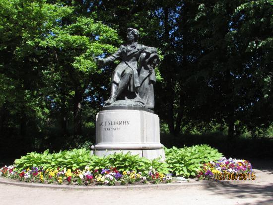 Pushkinskie Gory, Rússia: А.С. Пушкин
