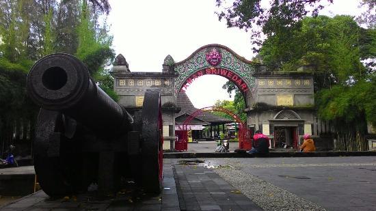 Sriwedari Park: Front View from the edge of the street