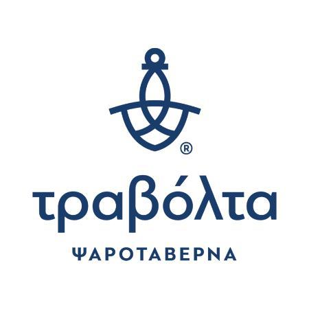Travolta Athens