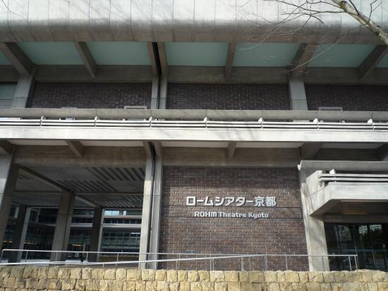 Rohm Theatre Kyoto