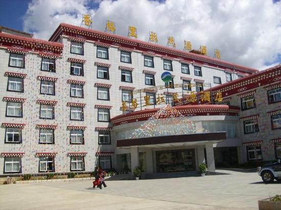 Xiangge Lila Maoyuan Hotel