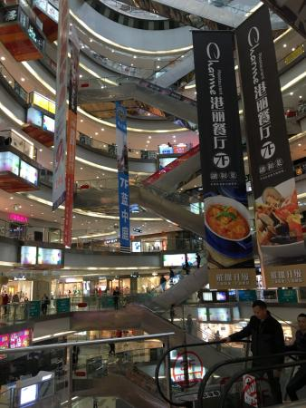 Dream cloud nine Shopping Mall (changning)