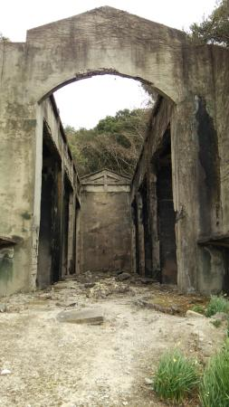 Nagaura Poison Storehouse Remains