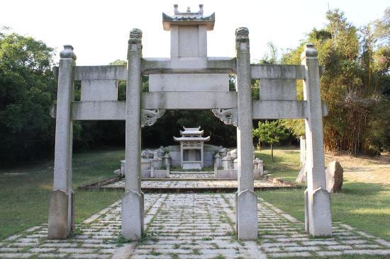 Chenjian Tomb