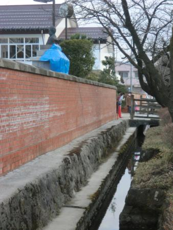 Brick Walls of Kakujo Elementary School
