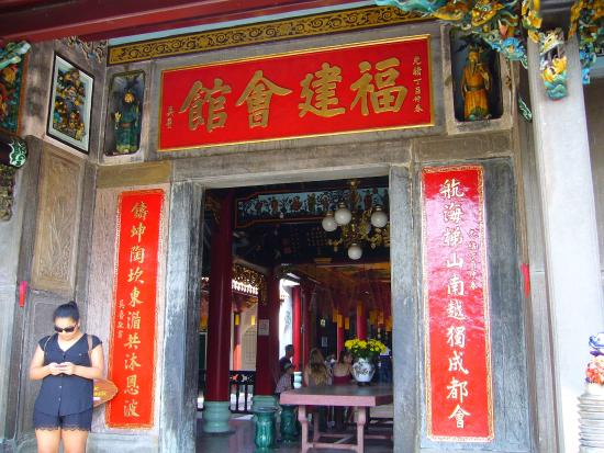 Fukian Assembly Hall (Phuc Kien) Photo