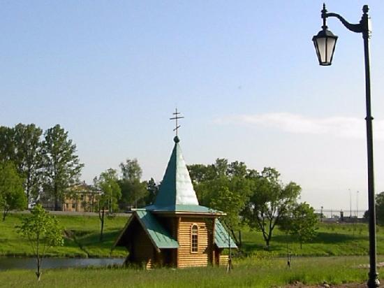 Constantine and Helen Chapel
