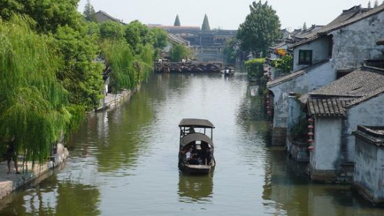 China Highlights Hangzhou - Day Tour