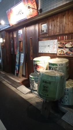 Sake Bar Robata Peshi