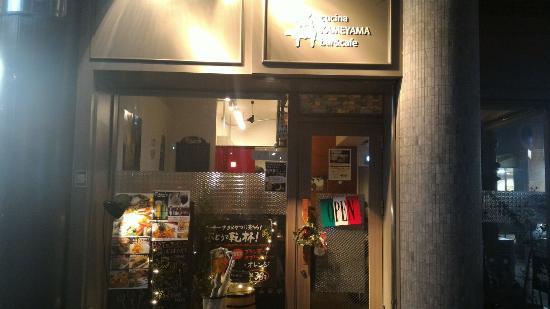 Cucina Kameyama