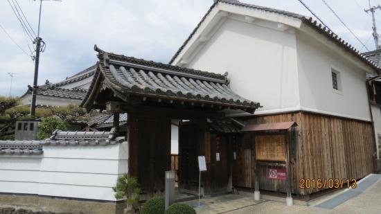 Old Kayano Family House