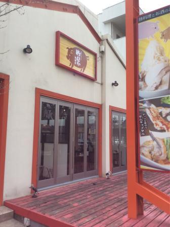 Butasanchi Maebashi