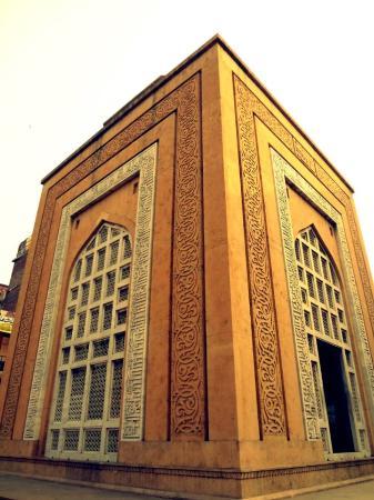 Qutub-ud-Din Aibak's Tomb