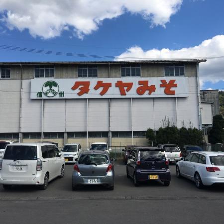 Takeya Miso Miso Kaikan: photo1.jpg