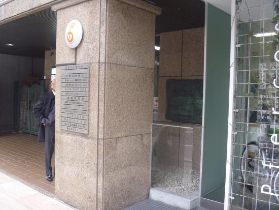 Former Jotokan Site