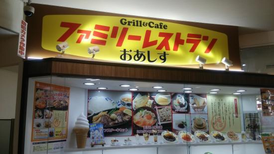 Family Restaurant Oasis