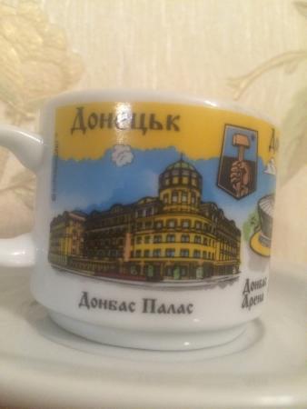 Donbass Palace: photo0.jpg