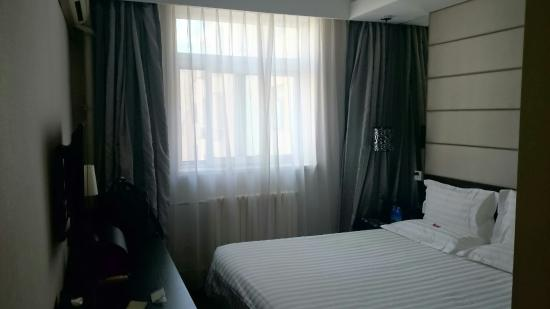 Orange Hotel (Beijing Zhongguancun)