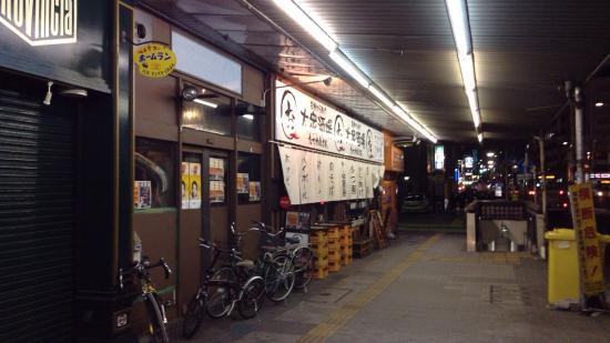 Otsukaresan Utsunomiya