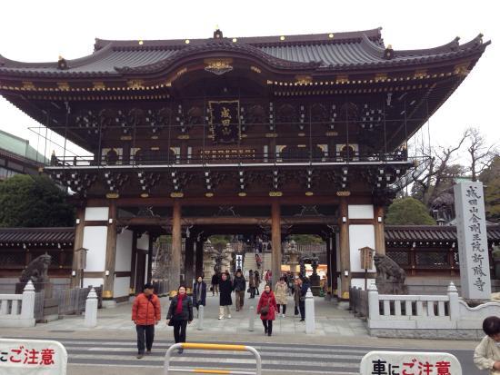 photo3.jpg - Picture of Naritasan Shinshoji Temple, Narita - TripAdvisor