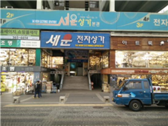 Sae Woon Electronics Department