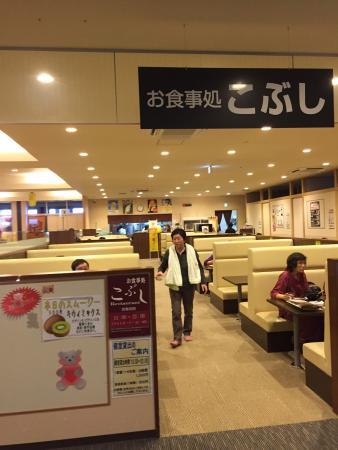 Restaurant Kobushi