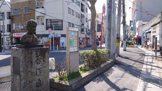 Shinsaku Street