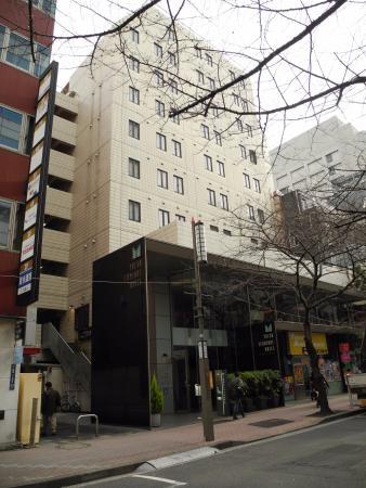 Yaesu Terminal